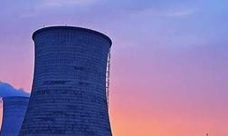 新疆6月公用火电企业合同电量转让交易