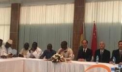 中国铝业与几内亚政府签署Boffa项目矿业协议