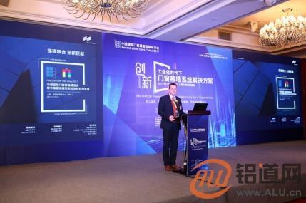 智能、绿色、系统 - FBC 2018中国国际门窗幕墙博览会亮点全解析