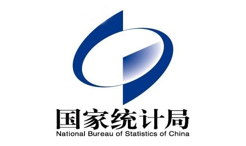 国家统计局:5月份能源生产总体平稳