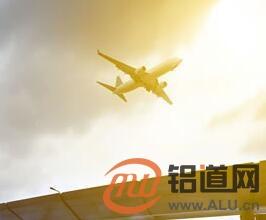 巴西计划转让13座机场运营权