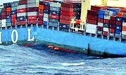 ONE接收首艘新造粉红色14000TEU集装箱船
