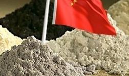 江西推进稀土功能材料创新和应用推动新材料产业发展