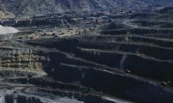必和必拓:已同意将智利Cerro Colorado铜矿出售给私募股权基金EMR Capital