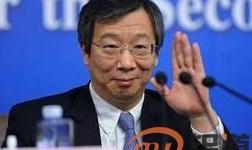 央行行长易纲回应股市大跌 欧盟反击美国加征钢铝关税