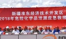 东方希望新疆希铝开展危化品泄漏应急救援演练