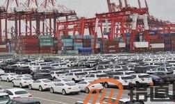 海关总署:2018年5月汽车出口10万辆
