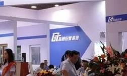 高通铝业总经理邀您共赴2018中国潍坊门窗幕墙博览会