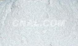 受制裁的俄铝恢复了几内亚氧化铝厂的生产