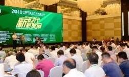 """伟业铝材荣获""""中国建筑铝型材十强企业"""""""