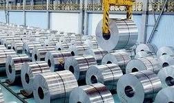 中铝集团:期现结合有效提升企业竞争力