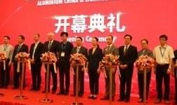 铝业饕餮盛宴――2018年中国国际铝工业展在沪开幕
