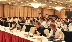 促进世界铝加工业和谐共赢发展 2018年中国国际召开