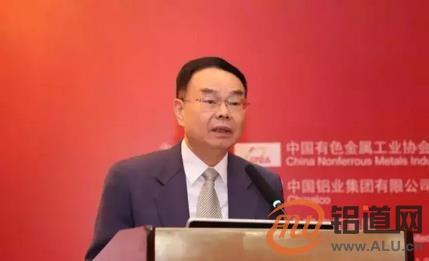 陈全训会长出席2018年中国国际铝加工论坛