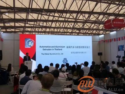 助力中国铝企业开拓东南亚市场实现共赢 泰国主宾国首次走进中国国际铝工业展览会