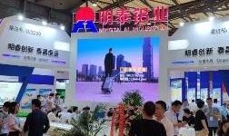 【展会资讯】明泰铝业:匠心精品,齐亮相2018上海铝工业展