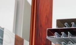 佛山南海区全铝家居行业发布3份联盟标准