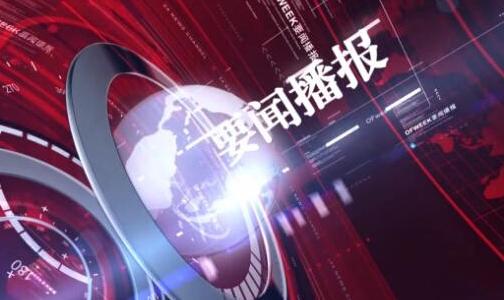 铝道网一周铝业要闻精编(07月09日―13日)盘点