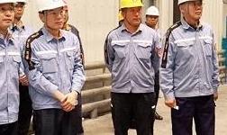 包铝田明生会见云南冶金集团客人