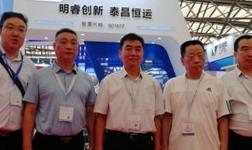 明泰铝业:匠心精品,齐亮相2018上海铝工业展