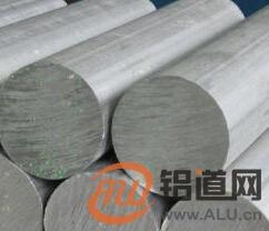 特朗普搅乱全球贸易之际 中国上半年铝出口量创下纪录高点