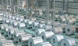 美国或取消俄铝公司制裁:制裁目的不是让其停业
