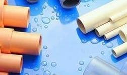 汨罗塑料产业迈上绿色发展阳光大道