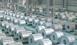 """包头铝业被评为包头市""""安康杯""""优 秀 组 织单位"""