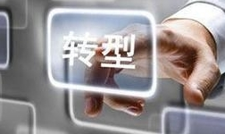 供给侧改革为抓手 推动广东铝加工产业转型升级