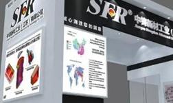 不喧哗 自有声 中铸新材工业携节能环保产品亮相上海