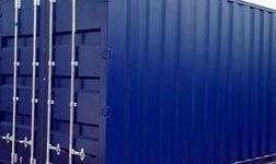 地中海航运加码投资智利冷藏集装箱业务