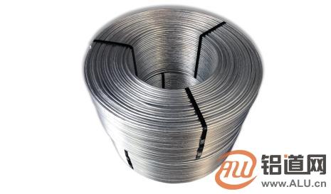 重磅首发!四川兰德邀您参观上海国际铝工业展