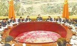 中共中央政治局会议透露哪些重大信息