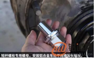 铝合金车轮的优势,少一斤自重,就多赚一斤的运费