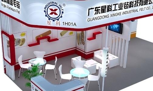 团结一心,共创未来――记星科2018上海国际铝工业展