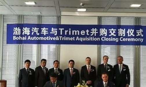 渤海活塞完成对德国铝铸造名企75%股权收购