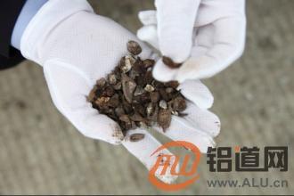 黄埔海关查获1045吨铅锌矿渣固体废物