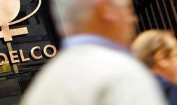 Codelco铜业继续推进铜矿的地下采矿扩建工作