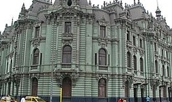 上半年秘鲁主要金属出口增长
