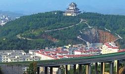 浙江西子、浙江今飞到富源县考察电解铝和高端铝材项目投资建设环境