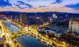 山西省吕梁市发布煤电淘汰落后产能实施方案