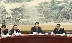政治局会议释放哪些钢材市场利好?