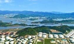 中化能源赴港IPO 外媒:掀开中国石油企业神秘面纱