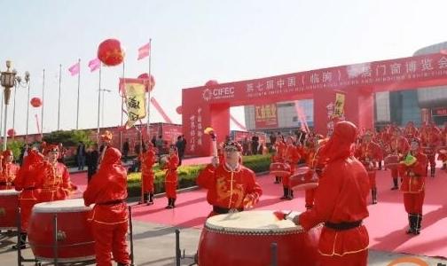 第八届中国(临朐)家居门窗博览会暨第二届全铝家居展览会,10月12日精彩相约窗博城!