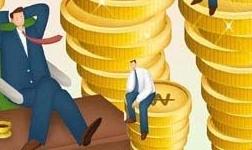 你的死工资是否在拖垮你?