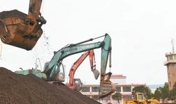 华钰矿业上半年盈利1.17亿元 塔铝金业项目进入建设阶段