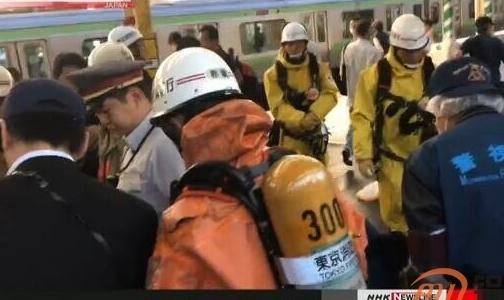 日本东京JR新宿站发生不明铝罐爆炸致伤事件 站台散落白色粉末