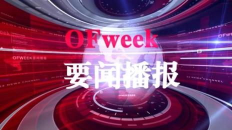 铝道网一周铝业要闻精编(7月30日―8月3日)盘点