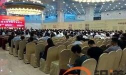 2018中国非金属矿工业发展论坛与展示博览会将举行