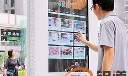 共建智慧解决方案专区!FBC博览会联合北京市智能建筑协会 推出智慧小区、智慧公建系列活动